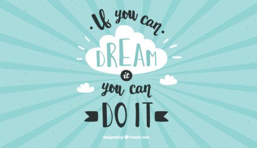 008:夢は「叶うかどうか」ではなく「叶えたいかどうか」が大切