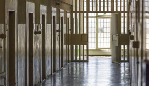 028:刑務所はどんなところ?