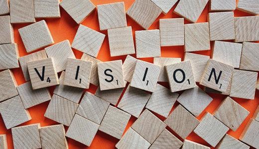 考え方のキホン 01:ビジョンを持つ